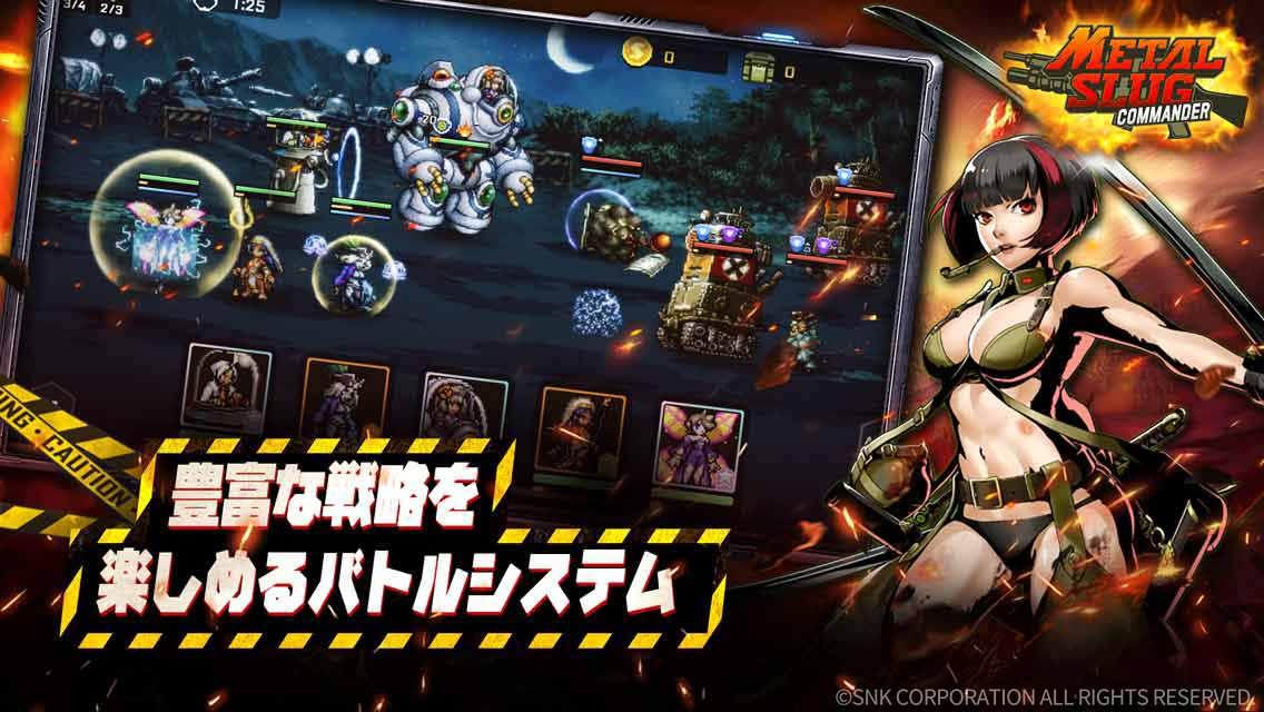 MetalSlug:Commanderのスクリーンショット_1