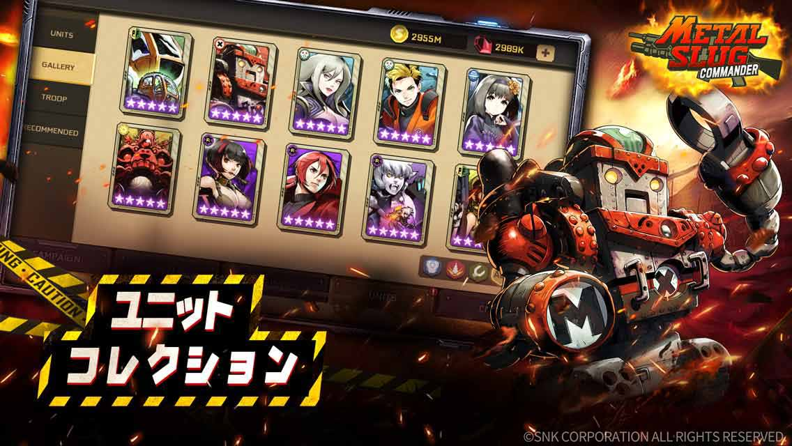 MetalSlug:Commanderのスクリーンショット_2