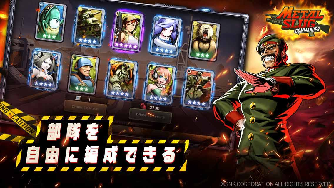 MetalSlug:Commanderのスクリーンショット_3