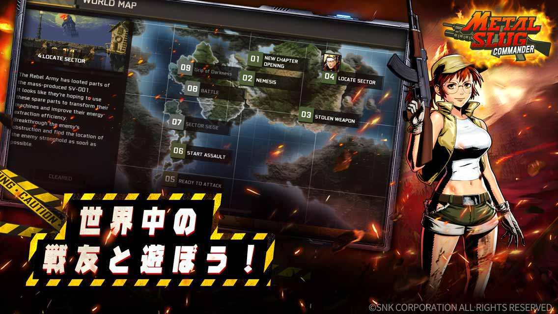 MetalSlug:Commanderのスクリーンショット_5