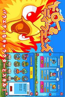 ドロー&ディフェンス(Phoenix Nest)のスクリーンショット_1