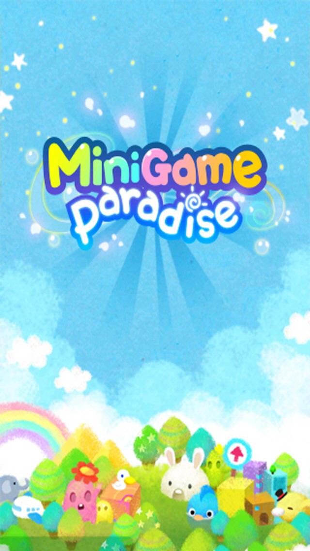 MiniGame Paradiseのスクリーンショット_1