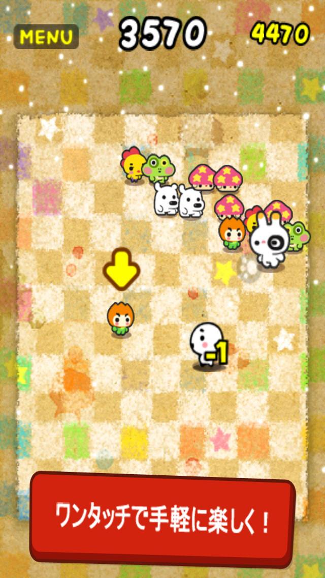 MiniGame Paradiseのスクリーンショット_2