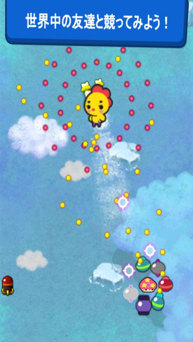 MiniGame Paradiseのスクリーンショット_4
