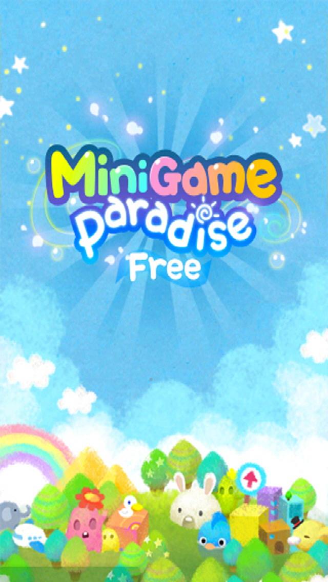MiniGame Paradise Freeのスクリーンショット_1