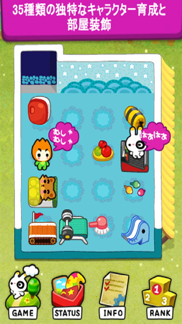 MiniGame Paradise Freeのスクリーンショット_4