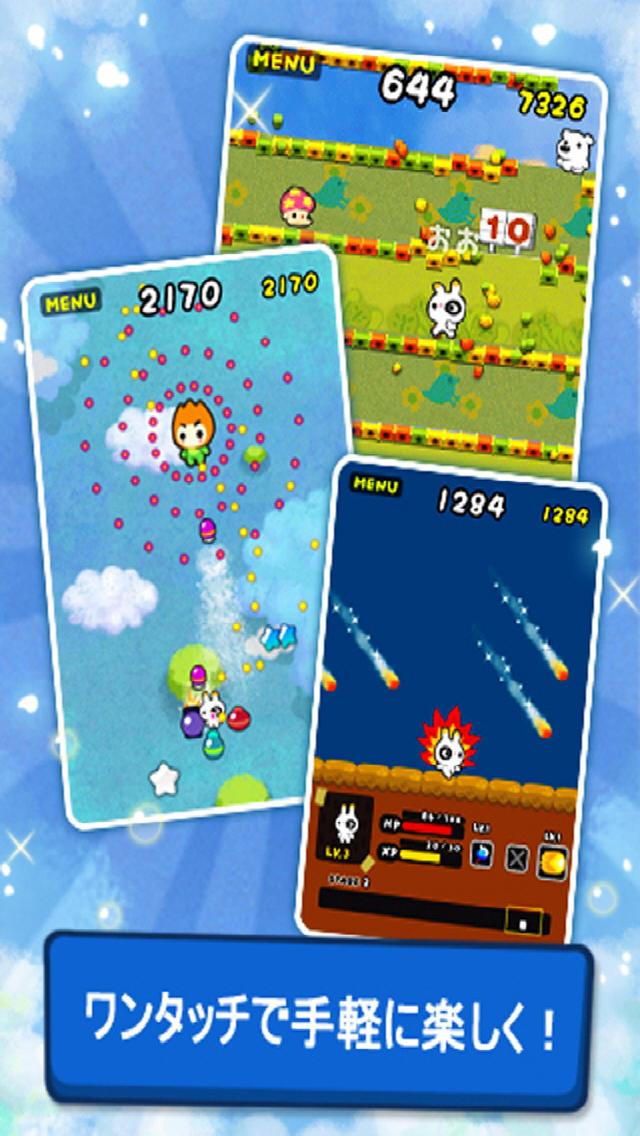 MiniGame Paradise Freeのスクリーンショット_5