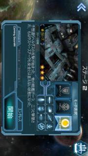 Defense Technicaのスクリーンショット_3