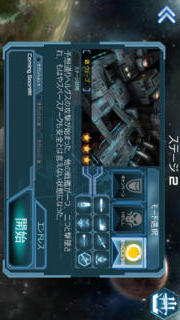 Defense Technica Liteのスクリーンショット_4