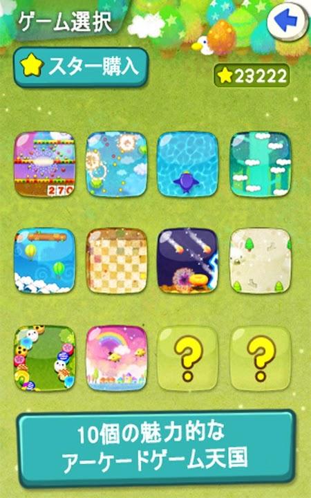 ミニゲームパラダイス (MiniGame Paradise)のスクリーンショット_2