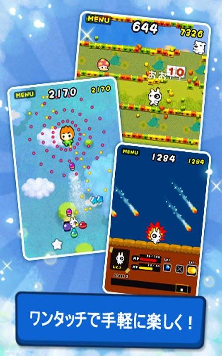 ミニゲームパラダイス (MiniGame Paradise)のスクリーンショット_3