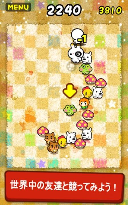 ミニゲームパラダイス (MiniGame Paradise)のスクリーンショット_5