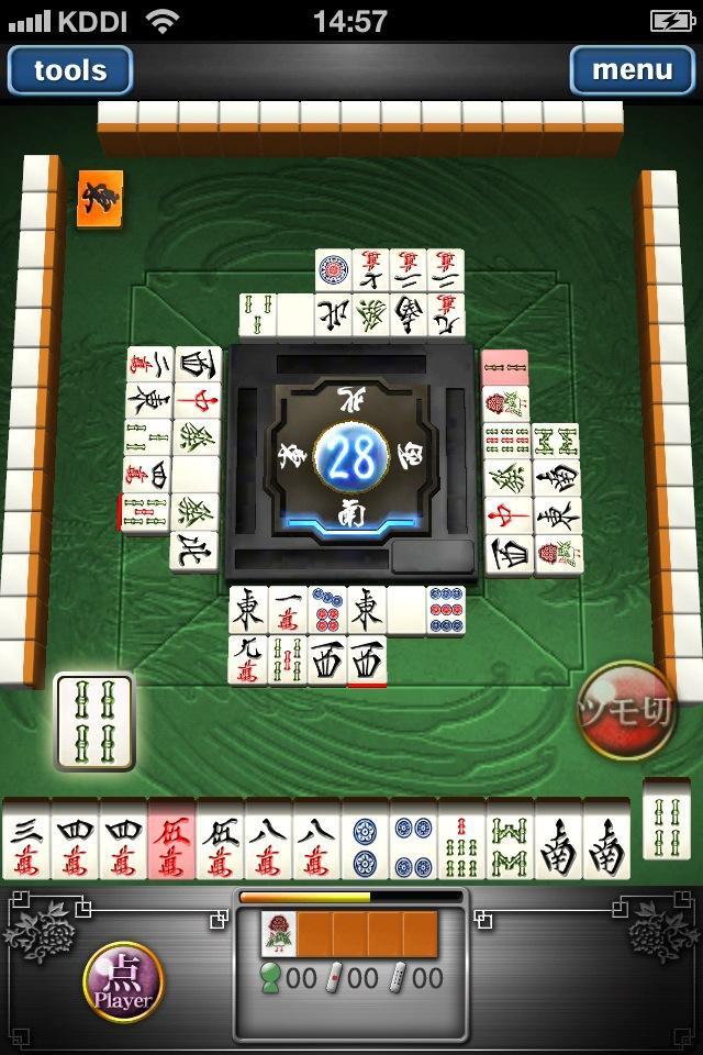 麻雀 雀ナビオンライン 無料版 - 対戦マージャンゲームで点数や役,ルールも覚えられるのスクリーンショット_1