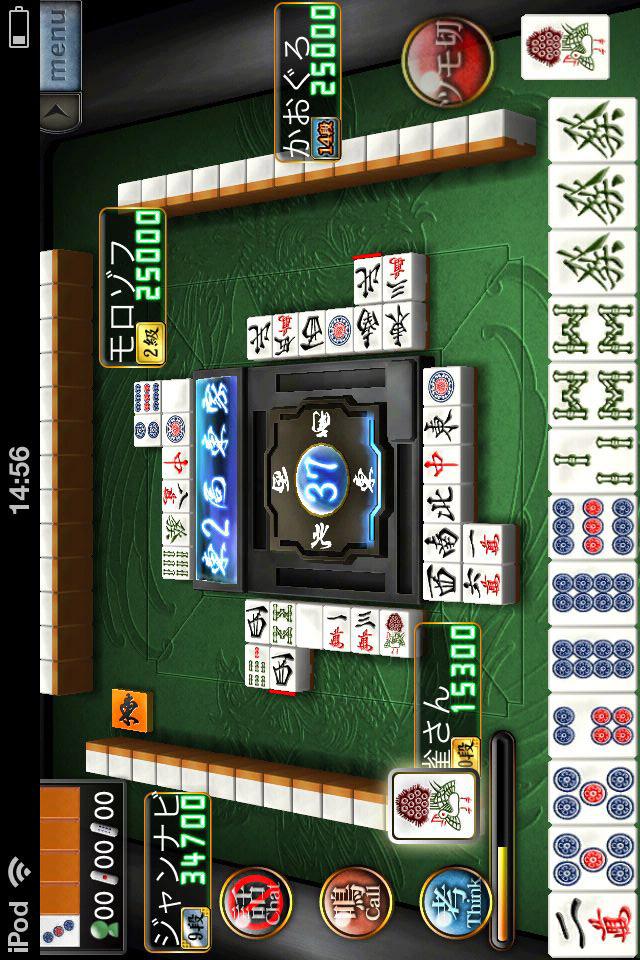 麻雀 雀ナビオンライン 無料版 - 対戦マージャンゲームで点数や役,ルールも覚えられるのスクリーンショット_2