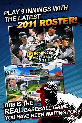 9イニングス:プロベースボール2011のスクリーンショット_1