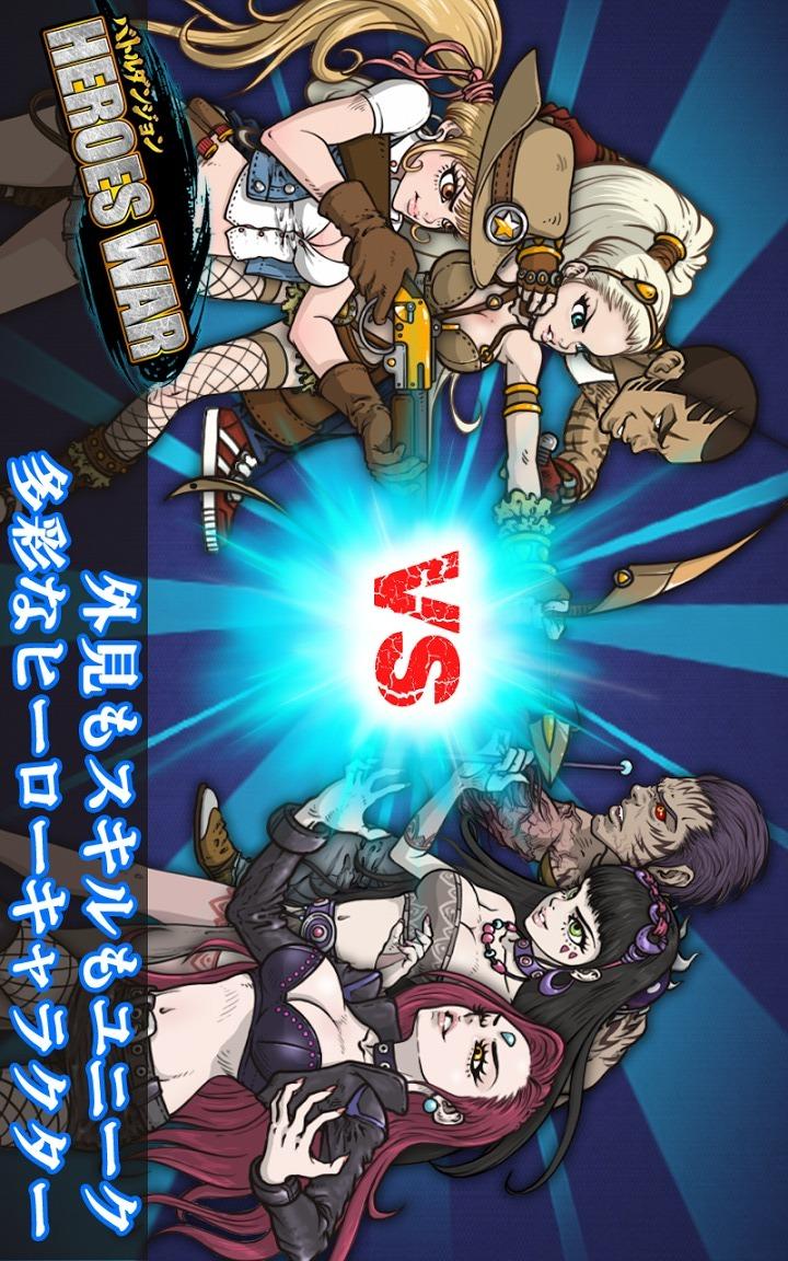 バトルダンジョンHEROES WARのスクリーンショット_4