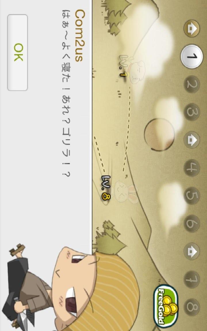 今日から忍者のスクリーンショット_3