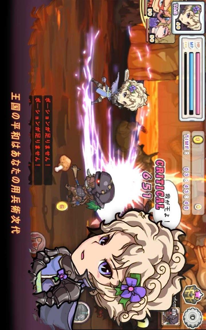 ファンタスティックヒーローのスクリーンショット_3