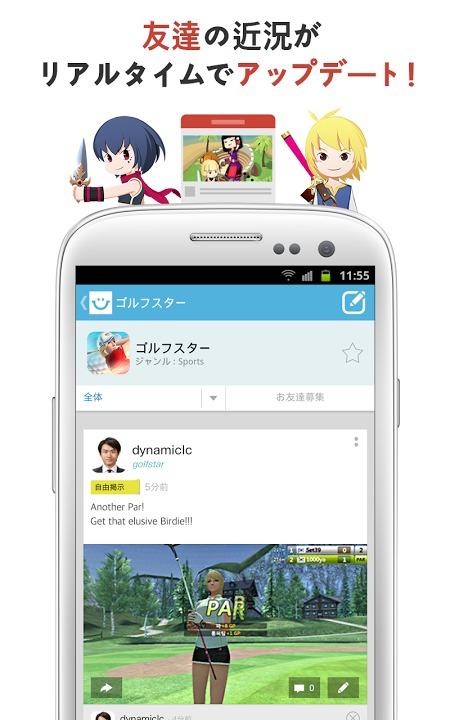 Com2uS Hubのスクリーンショット_3