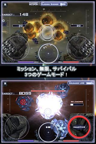 HEAVY GUNNER 3DXのスクリーンショット_1