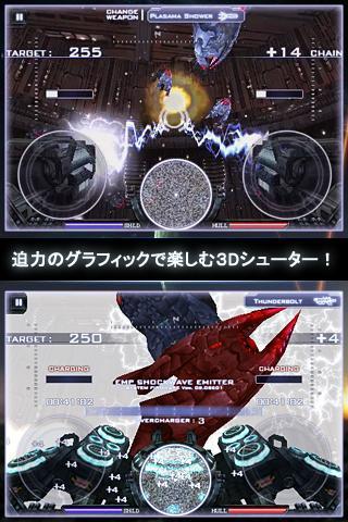 HEAVY GUNNER 3DXのスクリーンショット_2