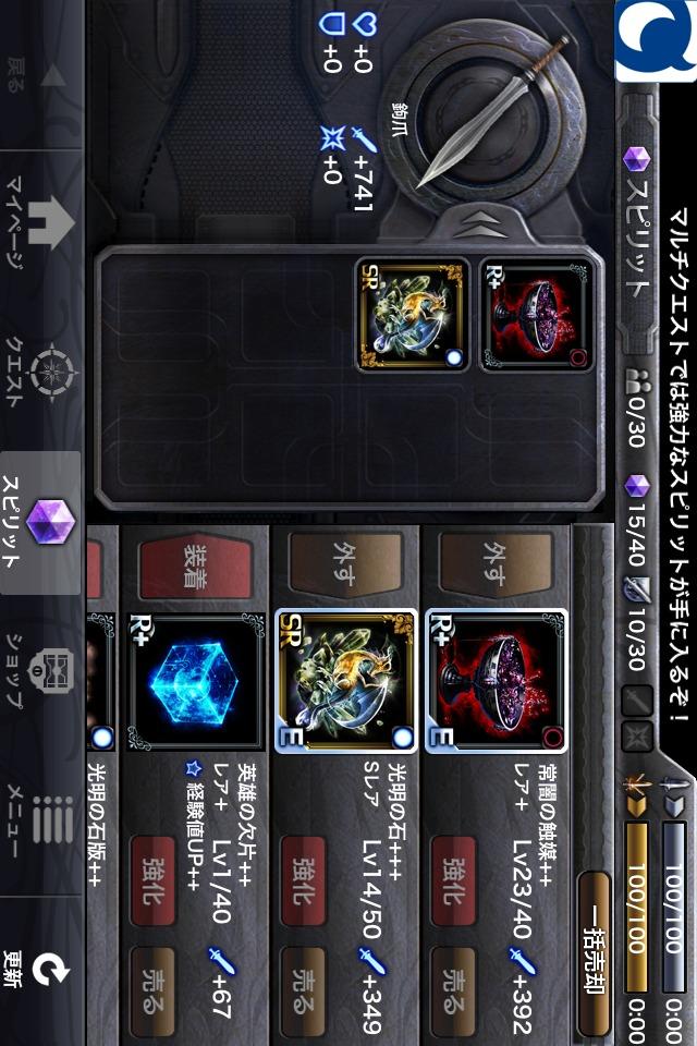 Infinity Blade Crossのスクリーンショット_3