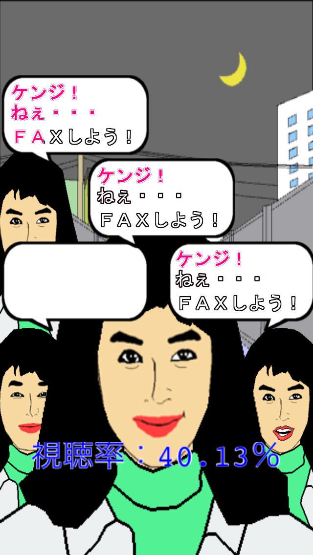 東京Pストーリーのスクリーンショット_4