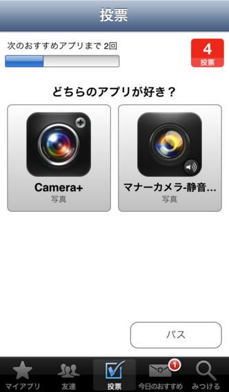 おすすめアプリ AppGrooves - 人気・流行アプリ(無料・値引き・セール・レビュー・ランキング)のスクリーンショット_1