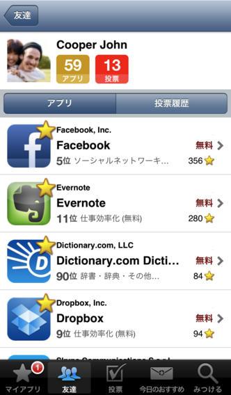 おすすめアプリ AppGrooves - 人気・流行アプリ(無料・値引き・セール・レビュー・ランキング)のスクリーンショット_5