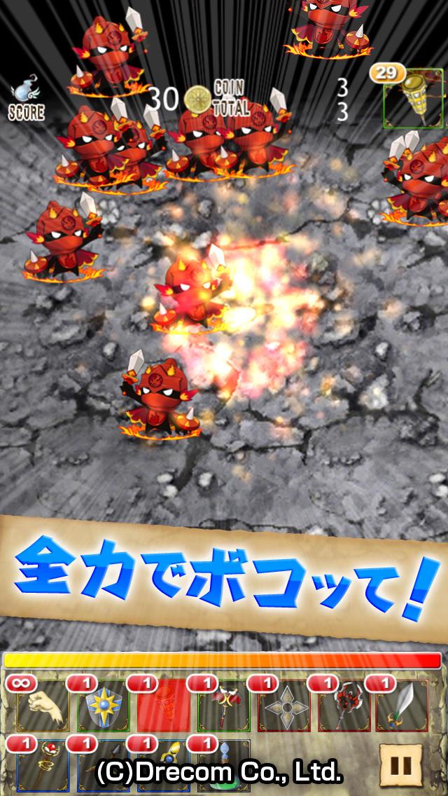 全力でフルボッコヒーローズ~体力の限界にチャレンジ!!~のスクリーンショット_2