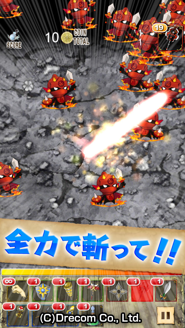 全力でフルボッコヒーローズ~体力の限界にチャレンジ!!~のスクリーンショット_3