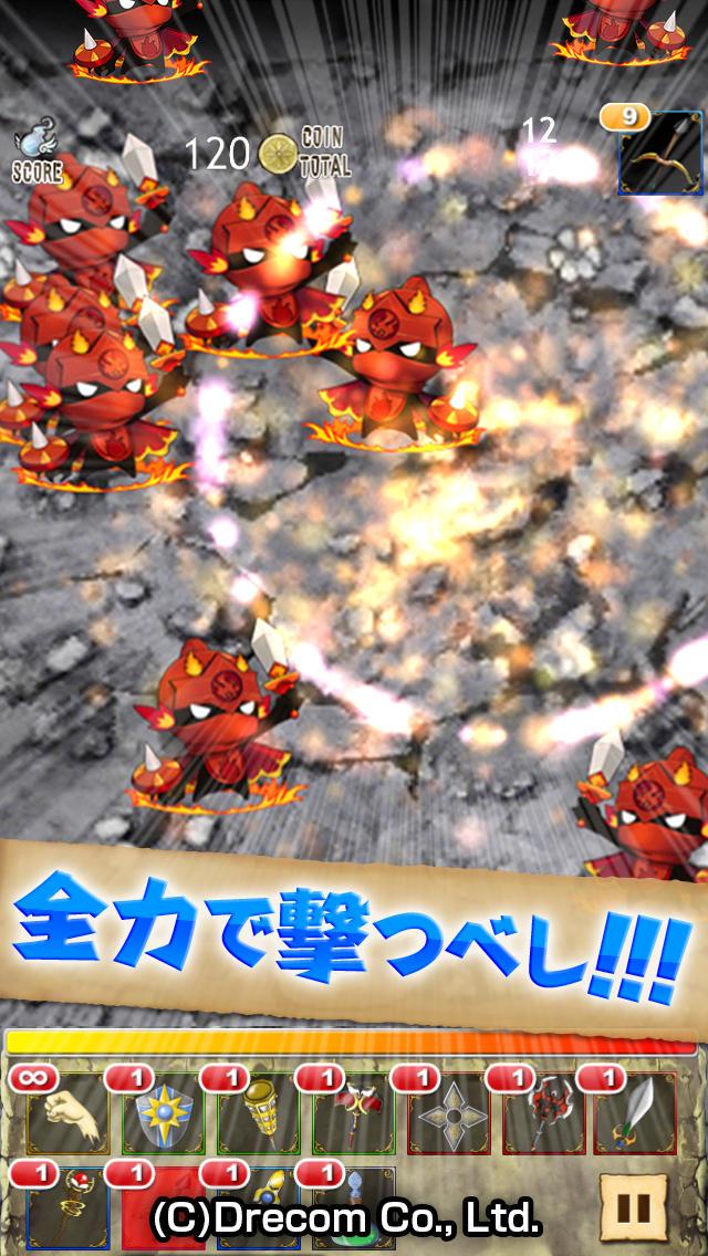 全力でフルボッコヒーローズ~体力の限界にチャレンジ!!~のスクリーンショット_4