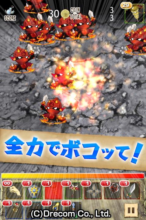 全力でフルボッコヒーローズ~体力の限界にチャレンジ!~のスクリーンショット_2