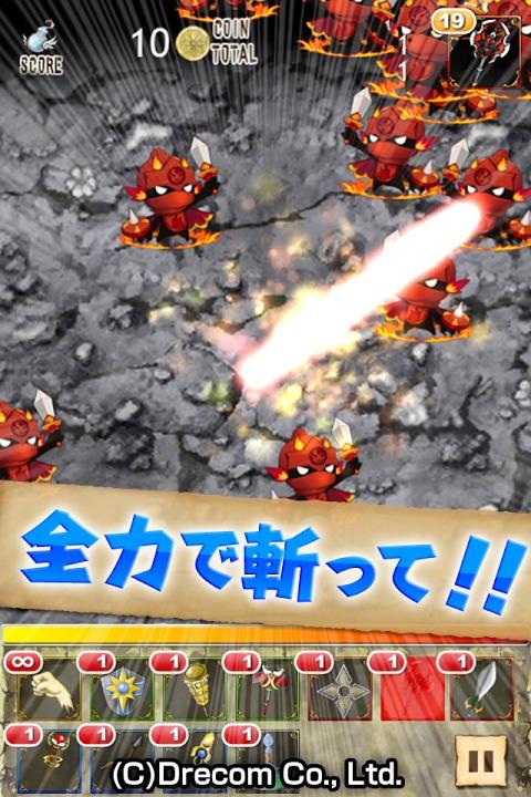 全力でフルボッコヒーローズ~体力の限界にチャレンジ!~のスクリーンショット_3