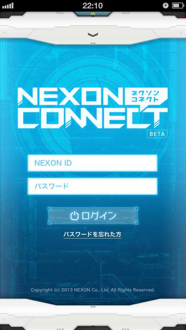NEXONコネクトのスクリーンショット_2
