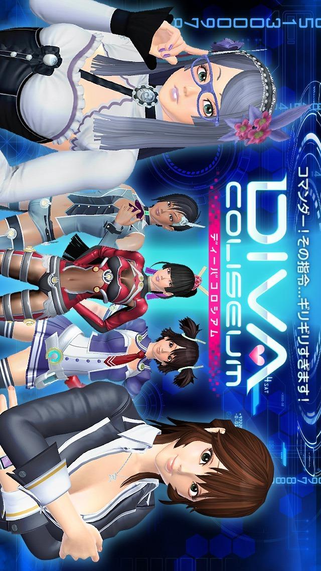 DIVA COLISEUM モバイルのスクリーンショット_1