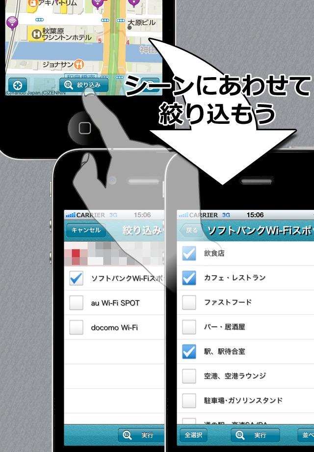 Wi-Fiチェッカーのスクリーンショット_4