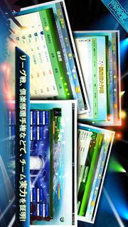 サッカー【プロサッカーマネージャー】無料育成スポーツゲームのスクリーンショット_5