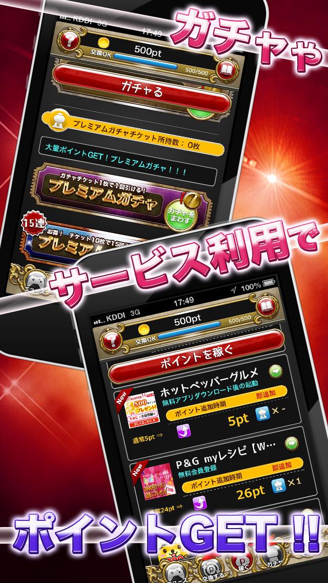 0円ゲームのスクリーンショット_2