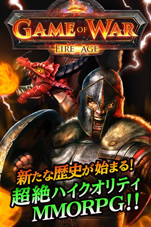 Game of War - Fire Ageのスクリーンショット_1