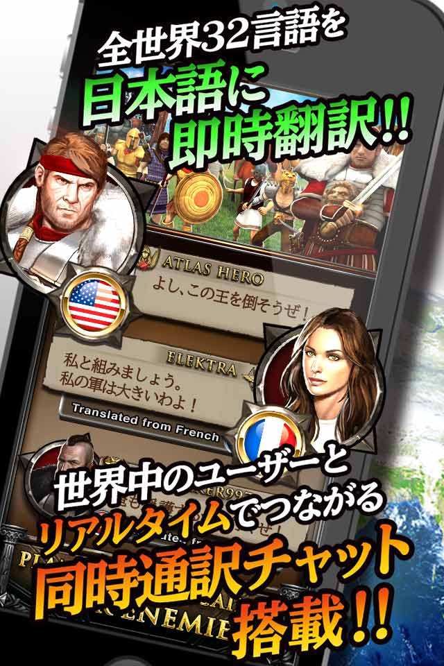 Game of War - Fire Ageのスクリーンショット_3