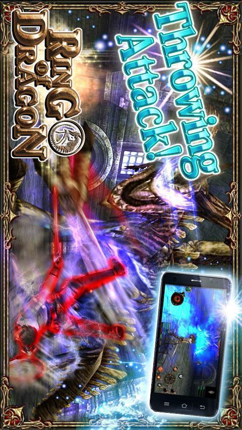 RING of DRAGONのスクリーンショット_4