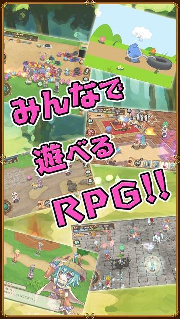 MMO ブレイブオンライン RPG ( ロールプレイング )のスクリーンショット_2