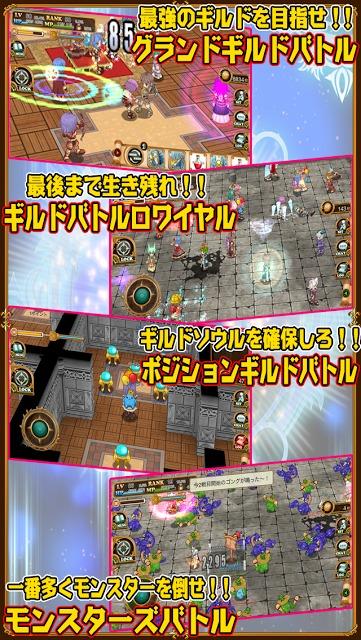 MMO ブレイブオンライン RPG ( ロールプレイング )のスクリーンショット_3