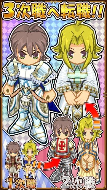 MMO ブレイブオンライン RPG ( ロールプレイング )のスクリーンショット_4
