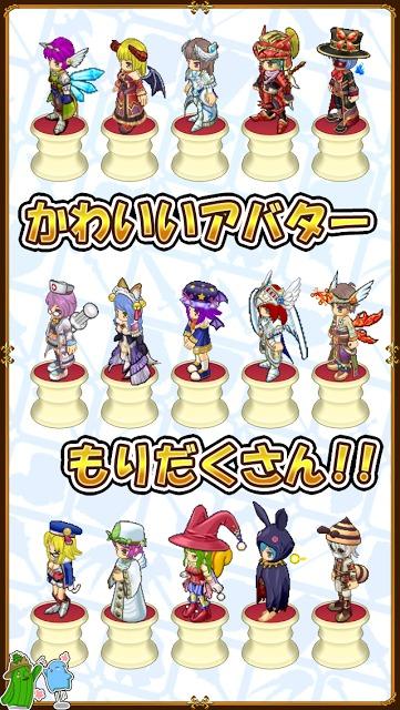 MMO ブレイブオンライン RPG ( ロールプレイング )のスクリーンショット_5