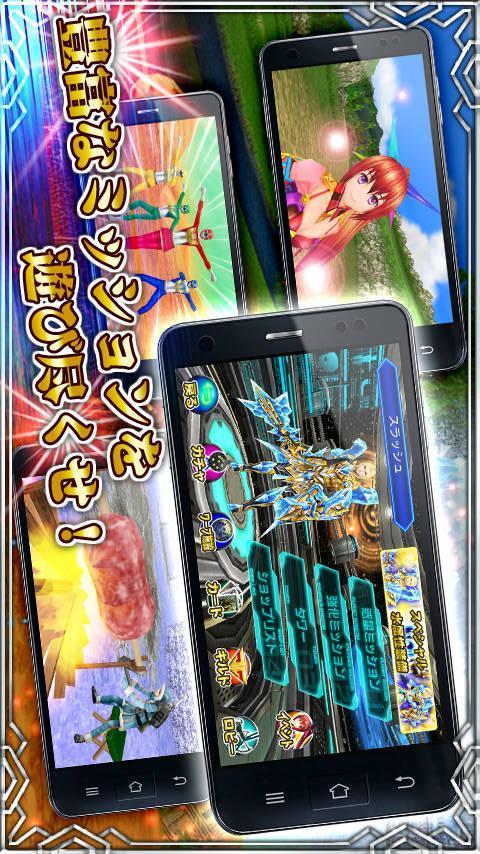 【無料RPG】ギャラクシーフロンティア【オンラインゲーム】のスクリーンショット_2