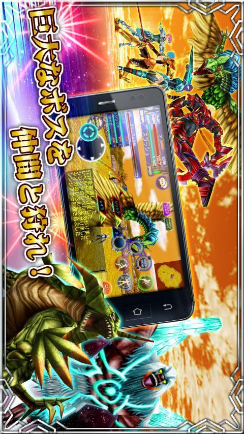 【無料RPG】ギャラクシーフロンティア【オンラインゲーム】のスクリーンショット_4