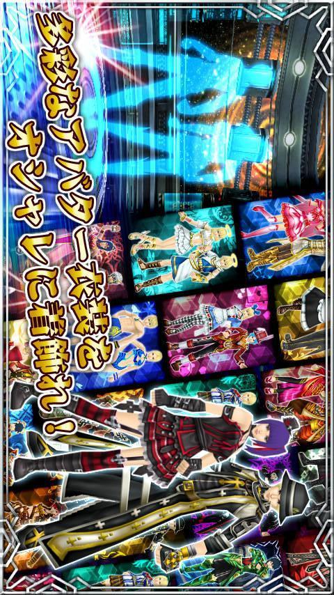【無料RPG】ギャラクシーフロンティア【オンラインゲーム】のスクリーンショット_5