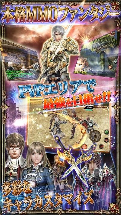 【RoD】RING of DRAGONのスクリーンショット_2